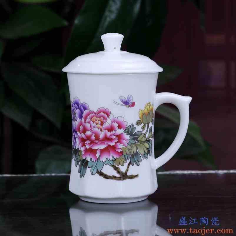 景德镇紫佳陶瓷水杯咖啡杯茶杯杯子马克杯子带盖时尚简约创意礼品
