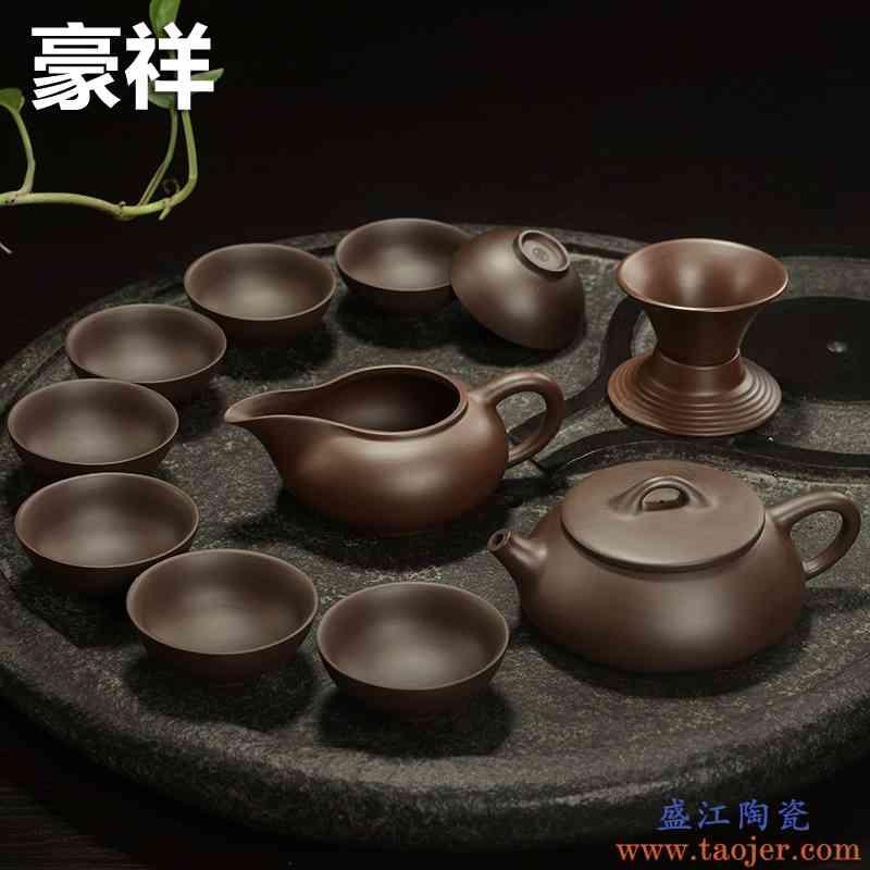 豪祥宜兴紫砂茶具套装原矿老紫泥西施壶功夫茶具茶杯茶壶整套家用