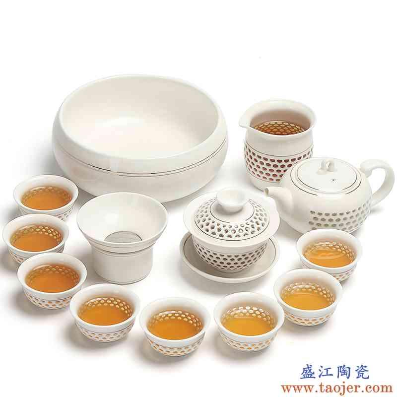 真盛 玲珑茶具套装功夫茶具紫砂茶杯套装白瓷整套青花瓷茶杯盖碗