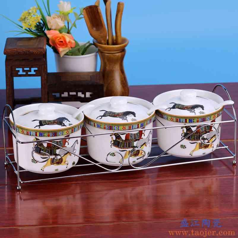 紫佳礼品陶瓷调味瓶罐调味罐套装欧式调料盒三件套装盐罐厨房用品