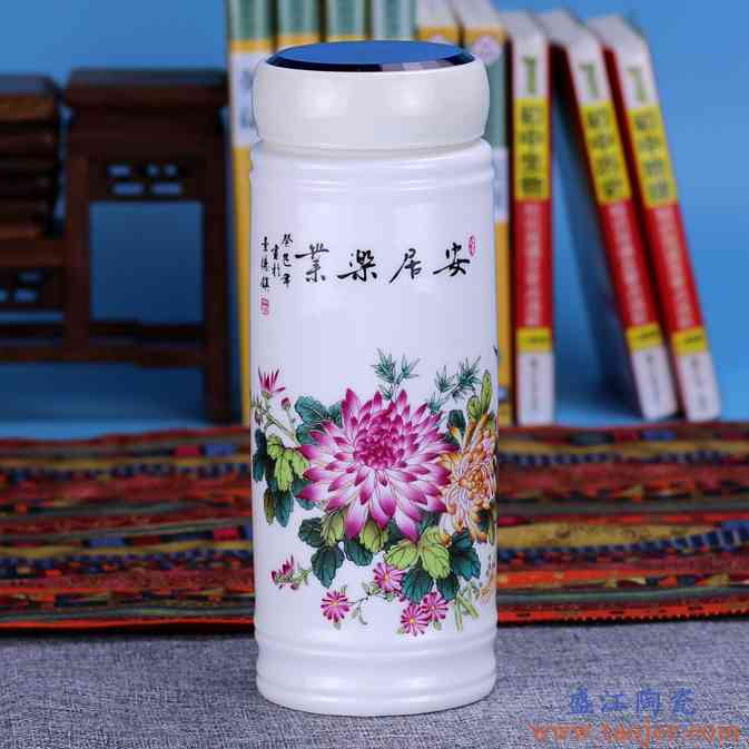 景德镇双层全陶瓷艺术礼品杯 带盖茶杯办公随手杯男女士养生杯子