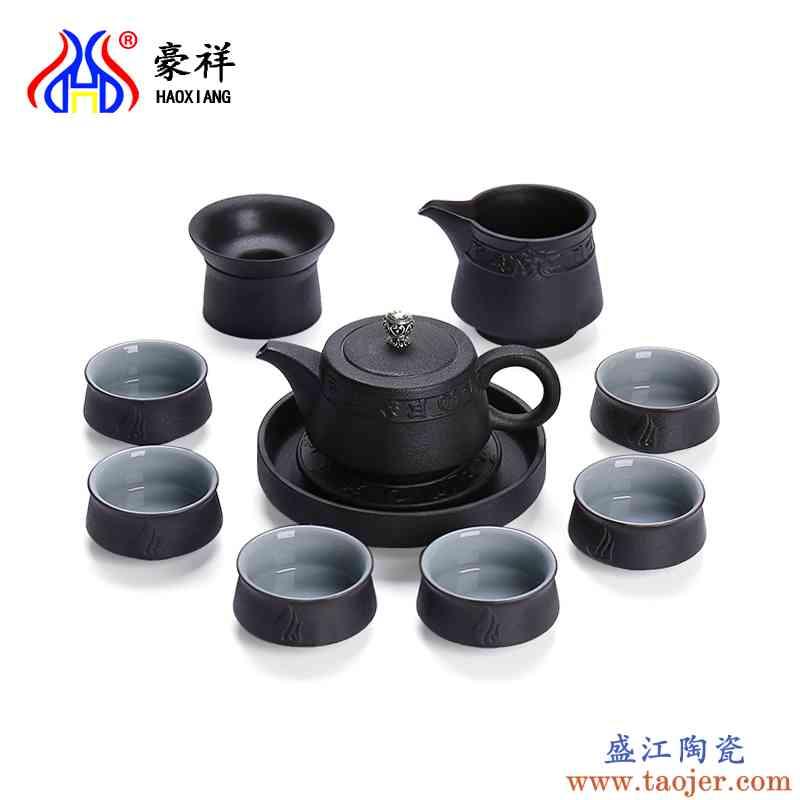 豪祥 家用茶具套装粗陶功夫茶具礼盒黑陶茶具盖碗茶壶茶杯