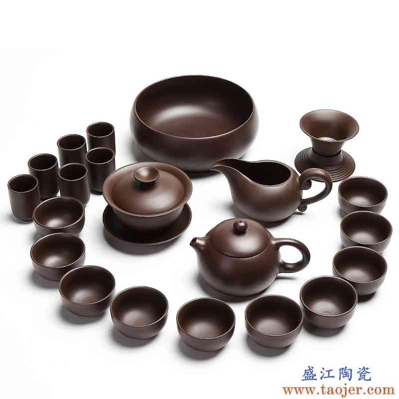 真盛 原矿老紫砂泥壶茶具套装家用整套功夫茶具茶盘茶壶茶杯配件