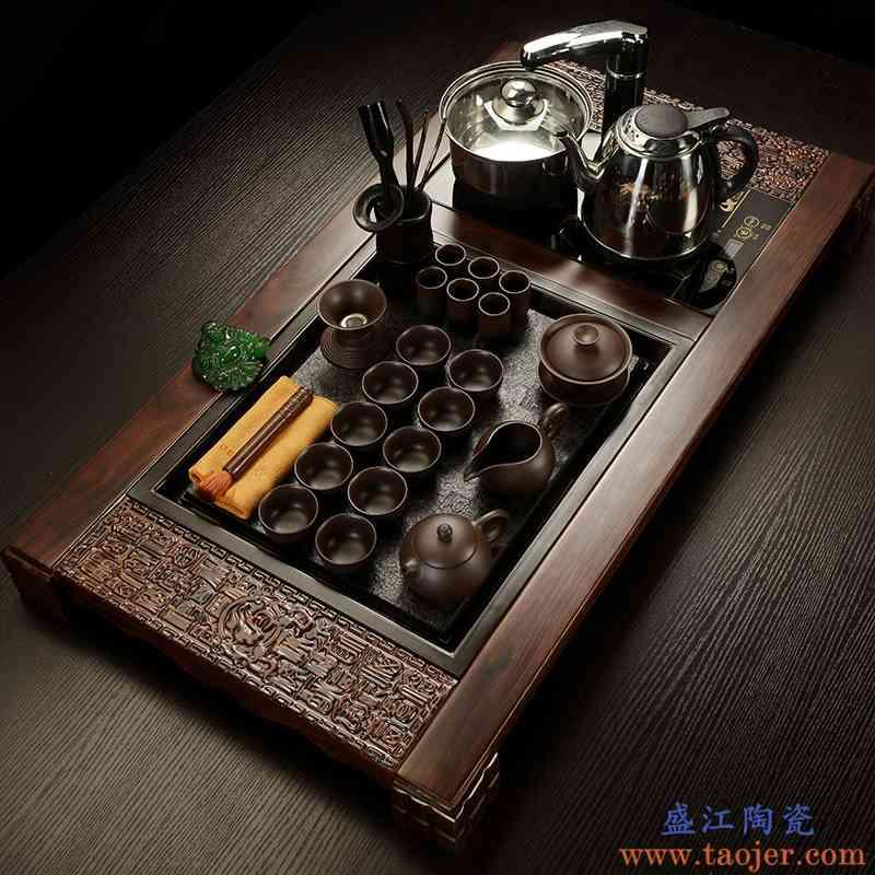 豪祥 茶具套装家用紫砂功夫茶具陶瓷茶杯电磁炉简约茶台实木茶盘