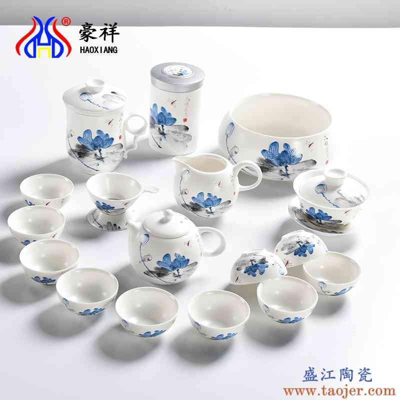 豪祥 家用茶具套装整套功夫茶具陶瓷茶壶茶杯茶洗盖碗套装礼盒装