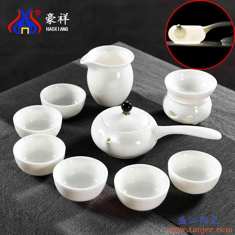 豪祥玉瓷功夫茶具套装德化手工白瓷整套茶壶茶杯盖碗陶瓷办公家用