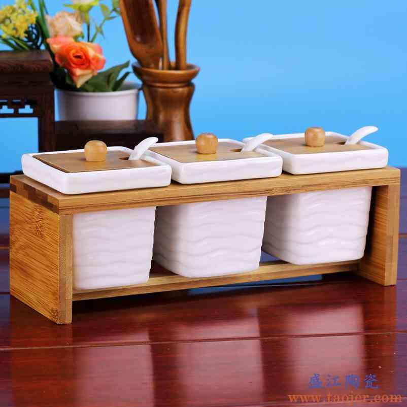 紫佳陶瓷调味料罐欧式创意厨房用品调味瓶盐罐味精瓶方型调盒日式
