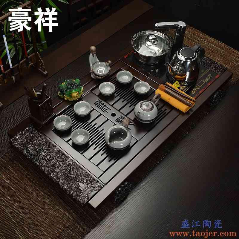 豪祥 黑檀实木茶盘整套紫砂功夫汝窑茶具套装四合一电磁炉