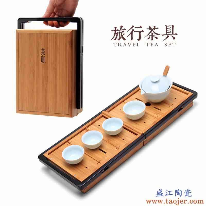 茗丰堂 龙泉青瓷整套旅行茶具套装孟宗竹蓄水式茶盘便捷式袋包装