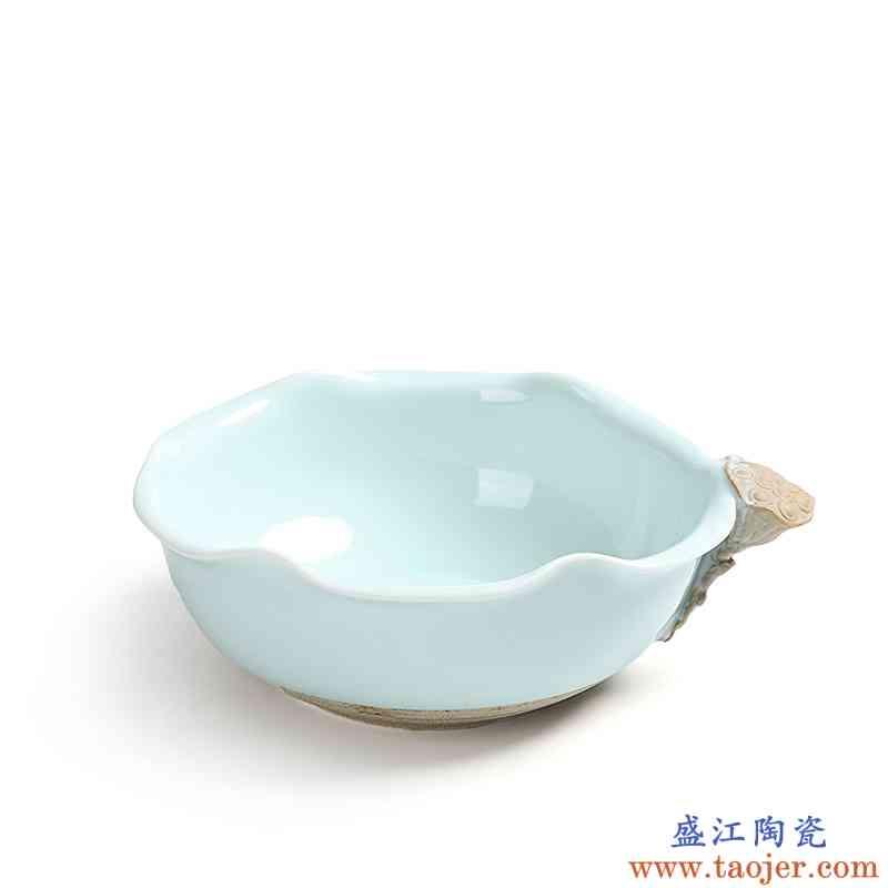 真盛 青瓷陶瓷手工荷花茶洗大号笔洗杯洗 功夫茶具茶道配件花盆