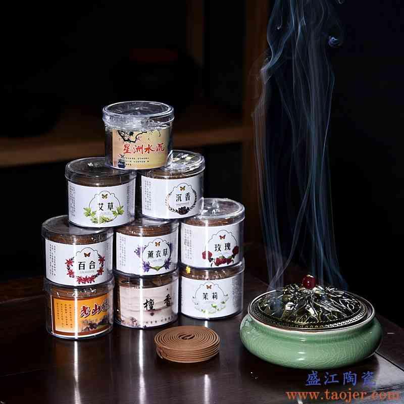 香炉家用室内香炉摆件香炉蚊香炉熏香塔香檀香炉盘香炉陶瓷熏炉