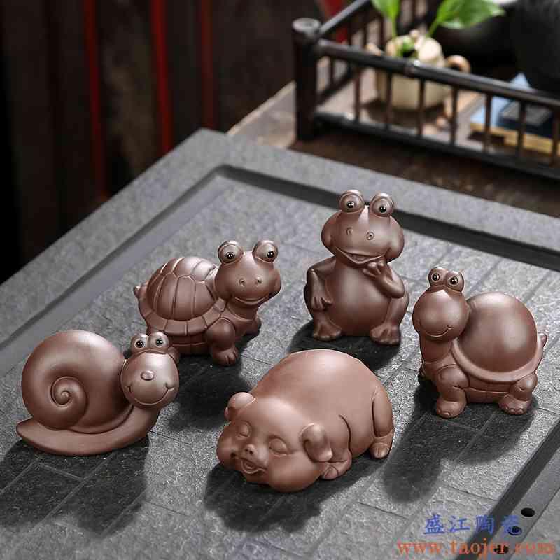 紫砂茶宠动物卡通小茶宠茶道香插茶人雅玩小动物摆件茶具家用配件