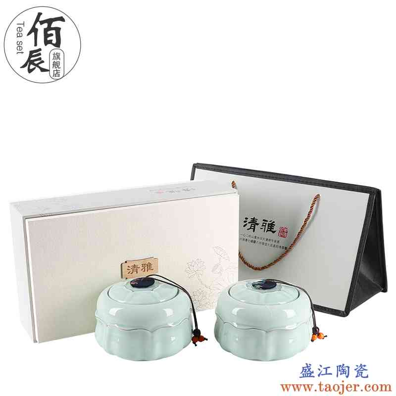 茶叶包装礼盒空盒新款通用红茶绿茶陶瓷茶叶罐中号密封罐双罐定制