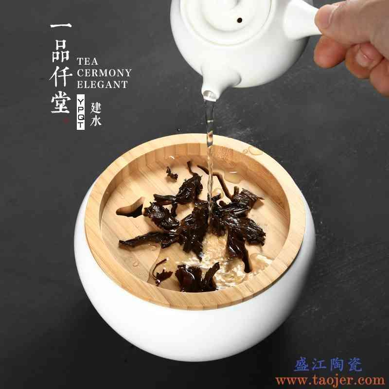 一品仟堂陶瓷建水日式小号茶洗水盂竹制盖茶渣桶水洗功夫茶具配件