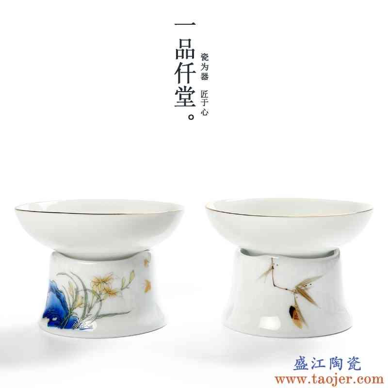 一品仟堂 陶瓷茶漏羊脂玉白瓷茶滤过滤网功夫茶具套装茶道零配件