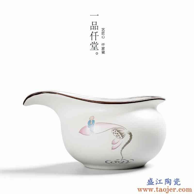 一品仟堂 陶瓷亚光脂白公道杯脂白瓷分茶器功夫茶具匀杯茶具茶杯