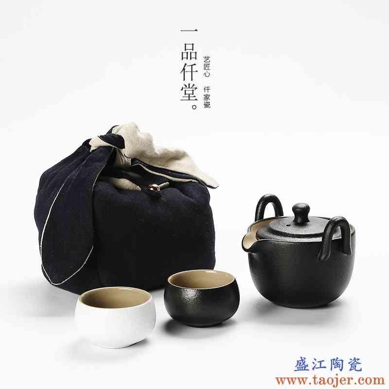 一品仟堂 汉禅黑陶快客杯 一壶二杯办公旅行茶具功夫茶具粗陶茶杯