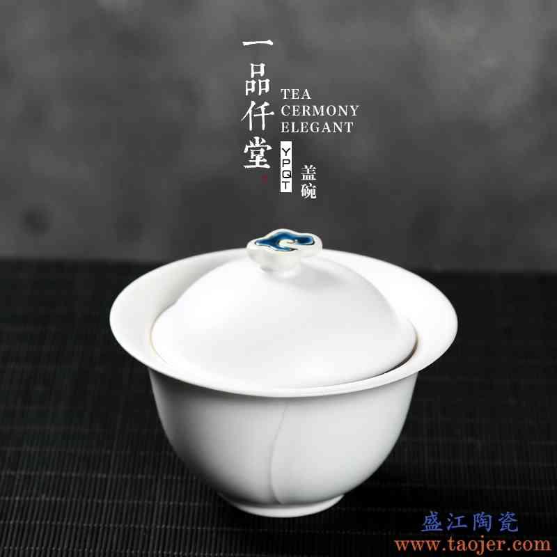 一品仟堂 手绘亚光盖碗陶瓷茶杯功夫茶具套装粗陶大号泡茶碗家用