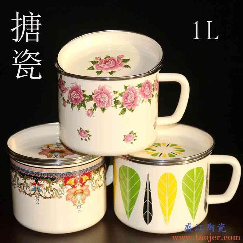 加厚平盖老式搪瓷饭缸饭盒快餐杯泡面碗带盖带把手大容量可加热