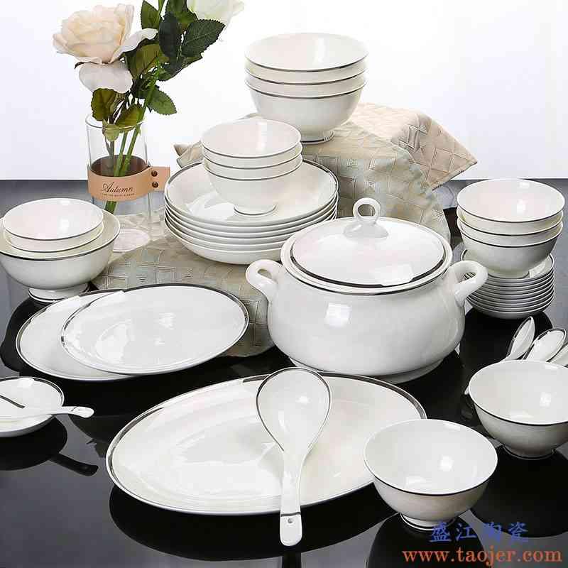 欧式碗碟套装陶瓷家用碗盘骨瓷餐具套装 景德镇简约碗筷套装 钰曜