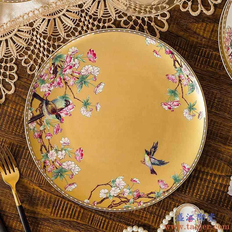 巧慕碗碟套装 碗盘碗筷家用 骨瓷餐具景德镇韩式陶瓷器北欧碗具珐
