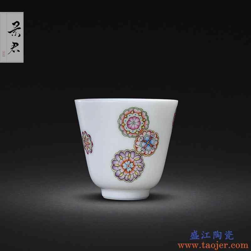 景德镇手绘珐琅彩品茗杯小号景君闻香杯主人杯单杯陶瓷茶杯