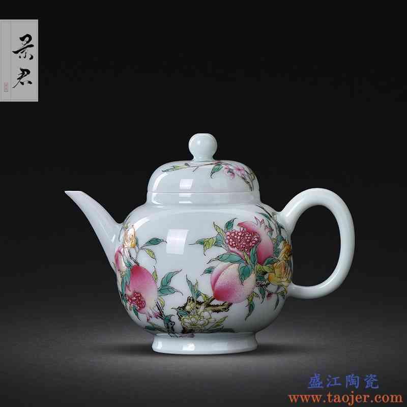 景德镇景君粉彩茶壶福寿天成手绘陶瓷泡茶壶单壶家用小茶壶