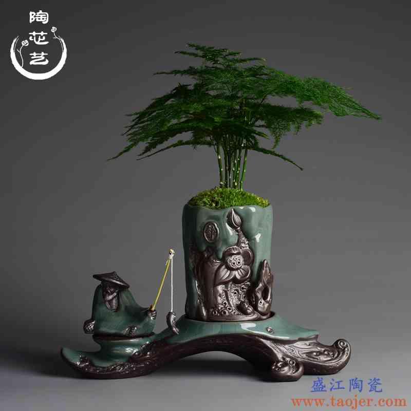 哥窑花盆陶瓷组合创意紫砂家用客厅摆件中式盆景文竹盆栽绿植器皿