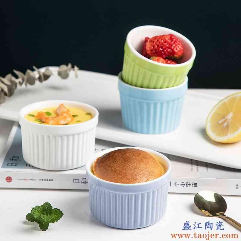 北欧柳条焗饭碗创意陶瓷蒸碗烤碗燕窝炖盅蒸蛋盅家用小汤盅炖罐