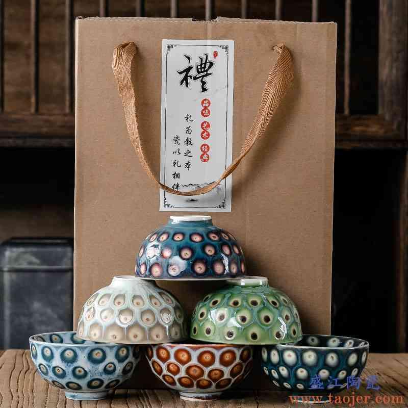陶瓷功夫茶具套装家用建盏品茗杯主人杯个人杯斗笠杯茶杯茶道配件