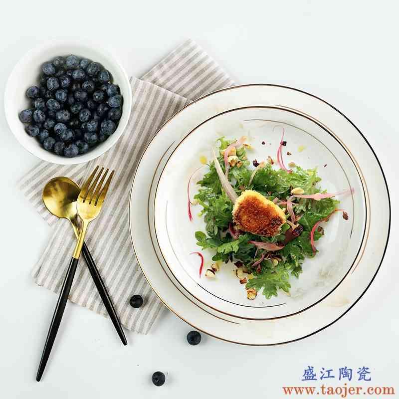 巧慕碗碟套装家用 景德镇骨瓷餐具套装中式陶瓷碗筷饭碗盘子韩式