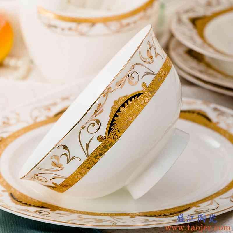 巧慕景德镇陶瓷器餐具套装碗碟套装家用 骨瓷碗吃饭碗微波炉碗盘