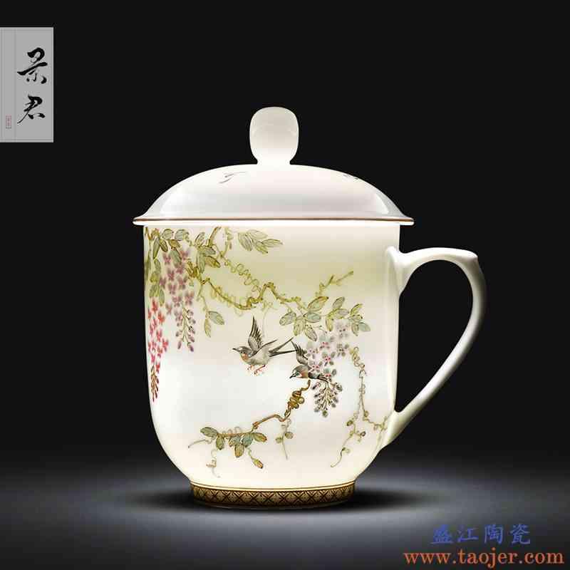 景德镇办公杯陶瓷带盖老板杯会议商务水杯泡茶杯手绘茶杯定制logo