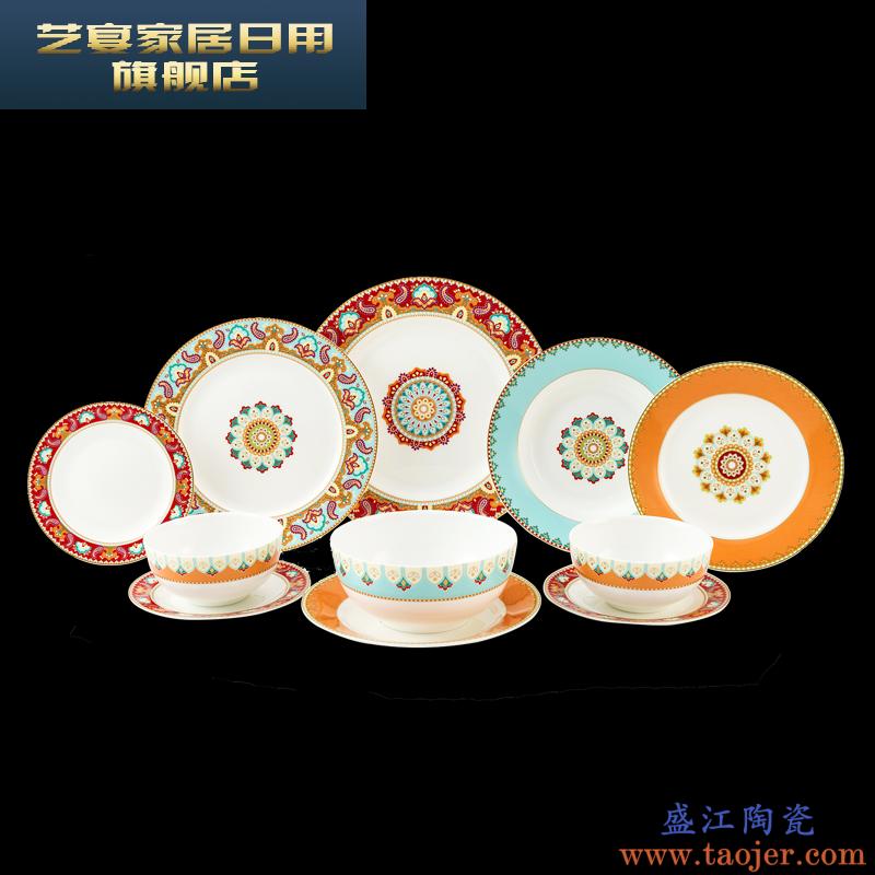 8LD骨瓷喜庆民族风福瑞祥年4.5英寸碗菜盘碗盘套装盘子家用餐具