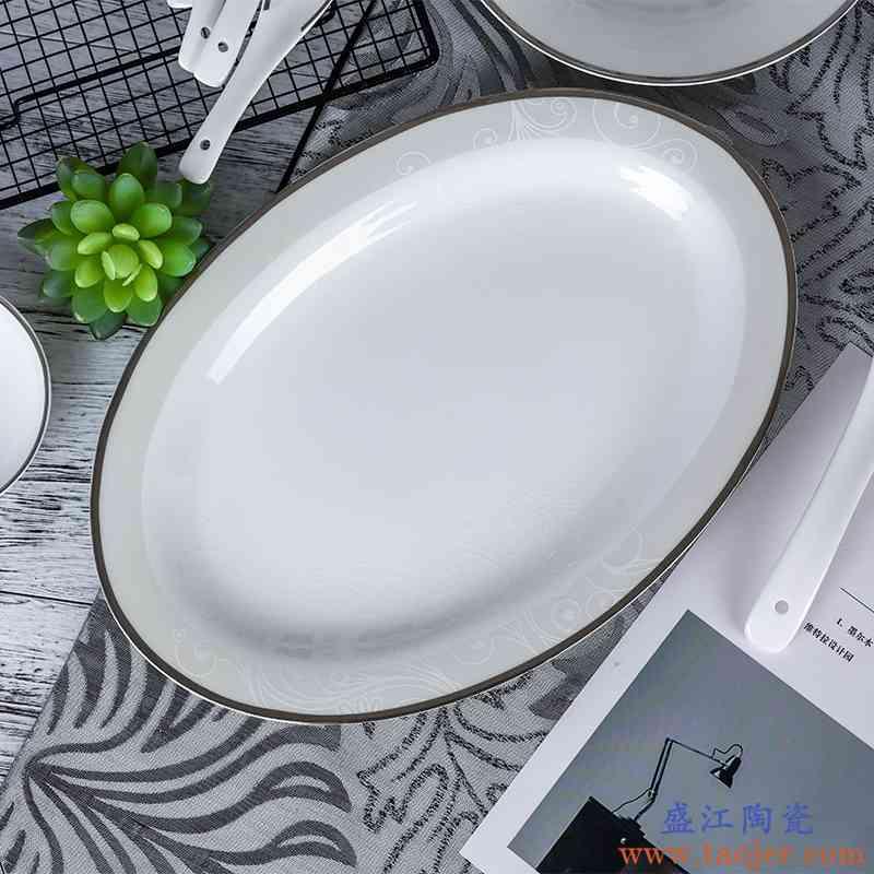 巧慕餐具套装碗盘家用欧式56头骨瓷碗碟碗筷欧式简约景德镇陶瓷器