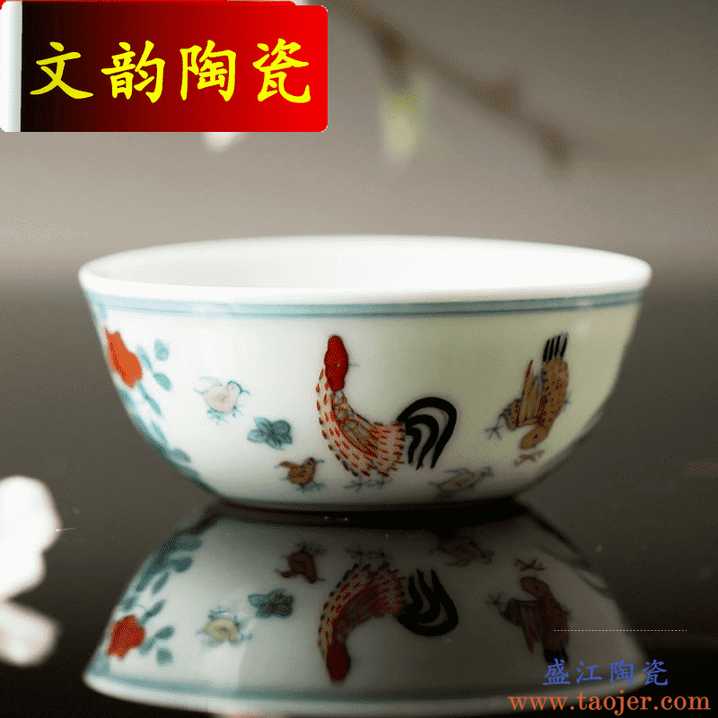 文韵陶瓷茶杯景德镇功夫茶具品茗杯仿古明成化斗彩鸡缸杯S421