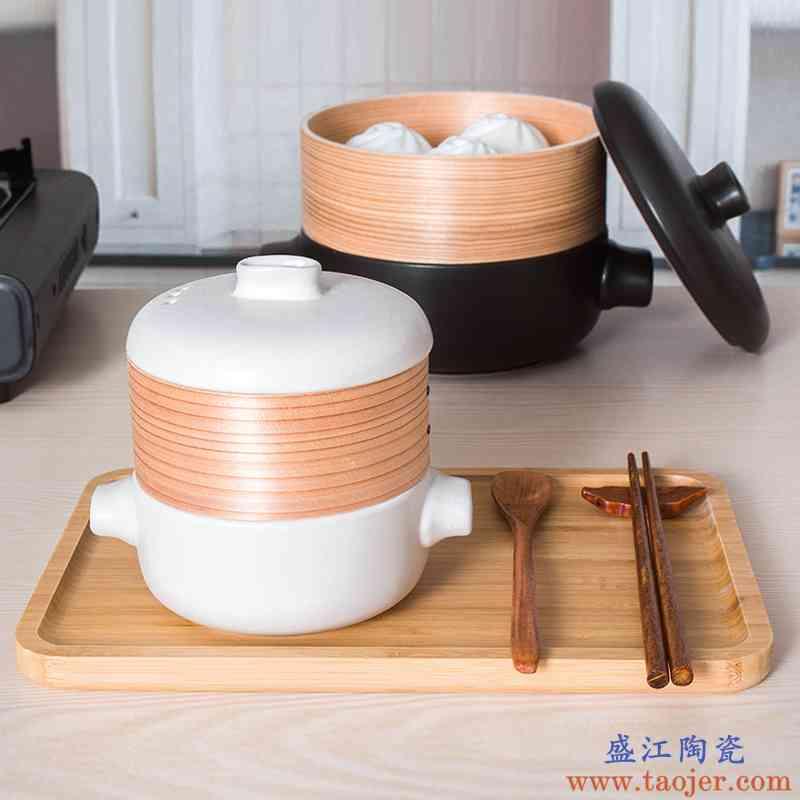 日式厨具蒸笼砂锅炖锅陶瓷耐高温家用燃气煲汤煤气灶用双层小蒸锅