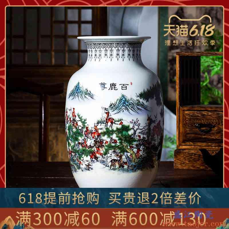 景德镇仿古陶瓷器花瓶客厅插花中式粉彩电视柜摆件书房博古架装饰
