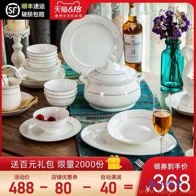 餐具套装 56头景德镇陶瓷器碗碟套装家用骨瓷餐具碗盘创意送礼