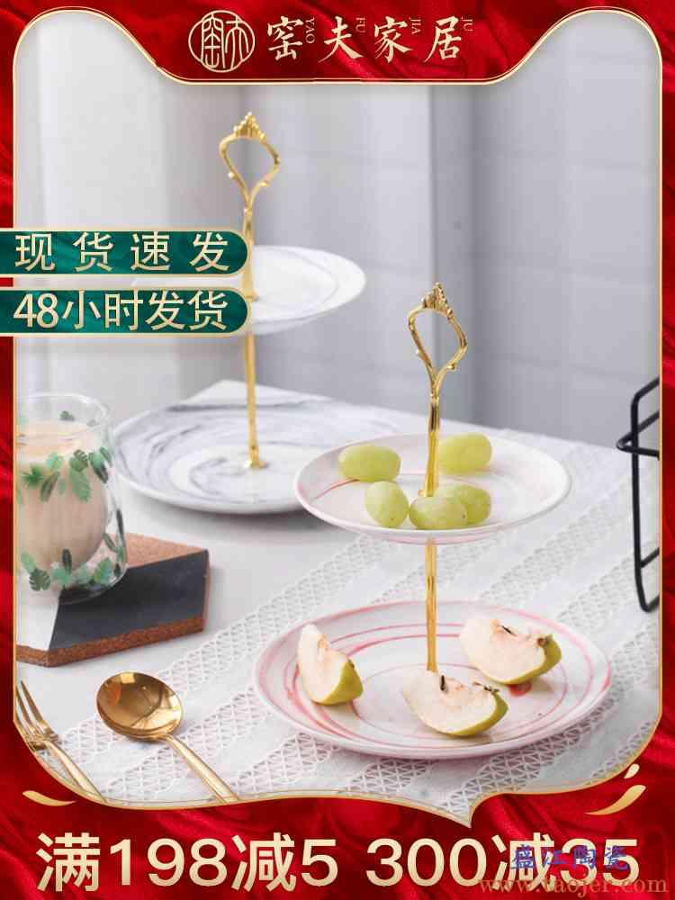 北欧简约大理石纹陶瓷双层水果盘蛋糕架创意婚庆生日糖果点心托盘