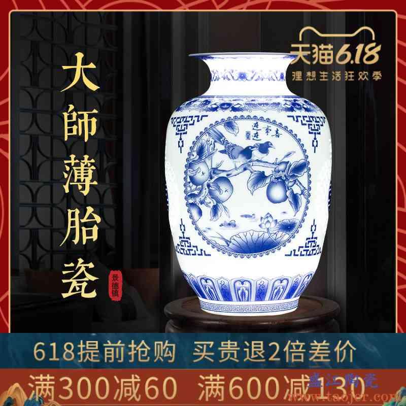 景德镇青花玲珑陶瓷器花瓶现代客厅博古架插花酒柜装饰工艺品摆件