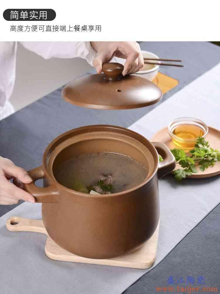 砂锅明火耐高温土沙锅孕婴月子炖锅家用陶罐内无釉老式煲汤锅