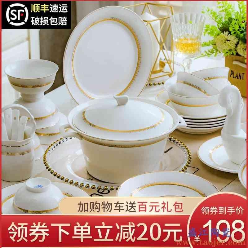 碗碟套装家用简约北欧风轻奢陶瓷碗盘勺筷组合景德镇骨瓷餐具套装