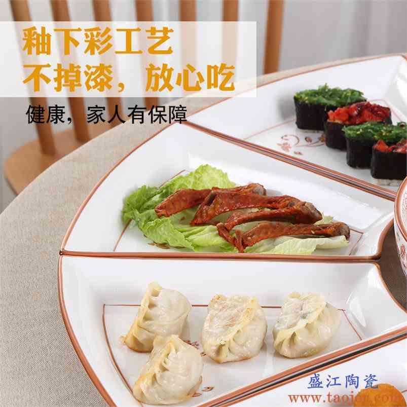 家用盘子拼盘组合方桌圆桌套盘子碟子餐具套装中式转盘陶瓷家庭