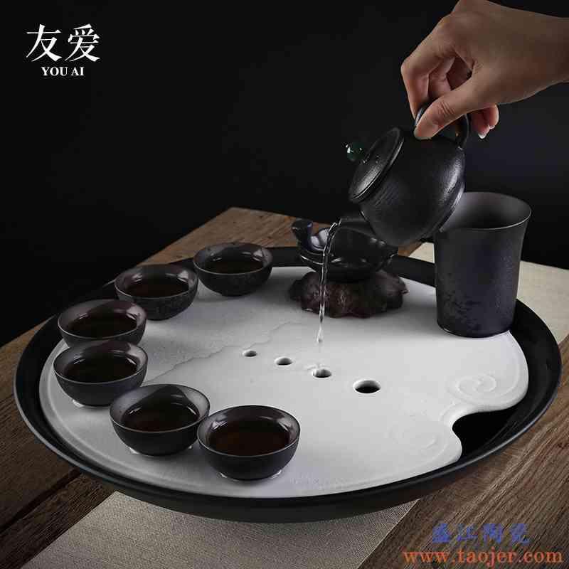 友爱黑砂釉陶瓷干泡盘大号储水茶盘圆形茶海排水茶台功夫茶具套装
