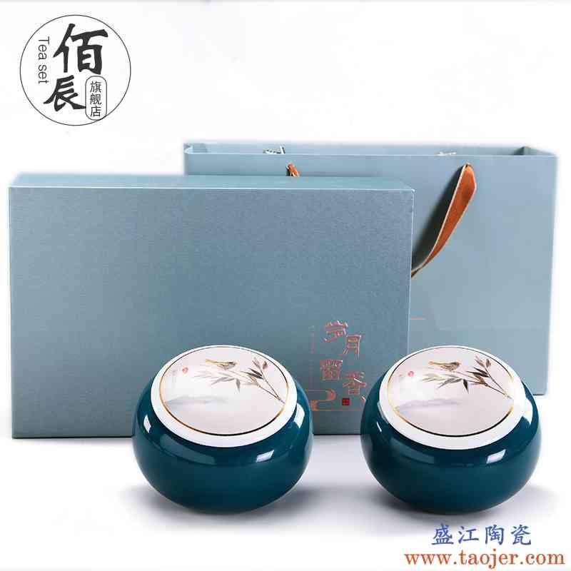 高档半斤装茶叶包装带礼盒红茶绿茶普洱茶陶瓷密封罐通用空盒批发