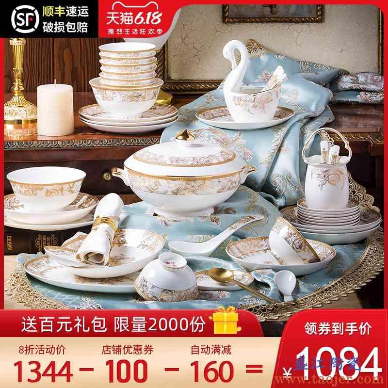景德镇高档骨瓷餐具碗碟套装家用奢华描金骨瓷欧式组合碗盘子