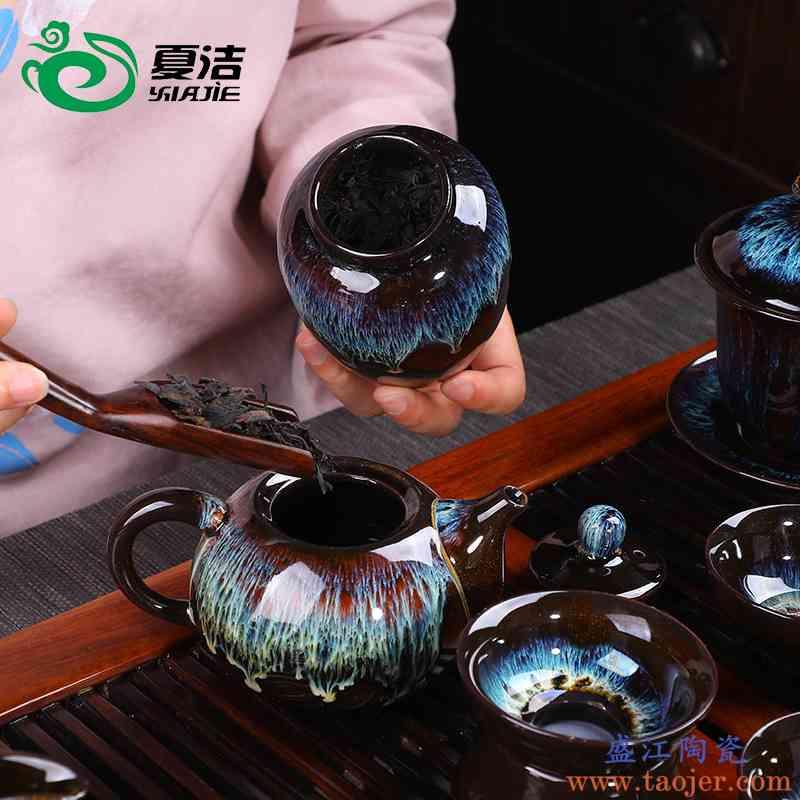 夏洁建盏窑变功夫竞技宝app苹果官方下载陶瓷家用小套均窑茶壶茶杯复古怀旧日式简约