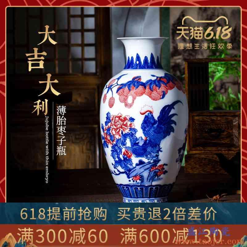 景德镇手绘青花瓷陶瓷花瓶仿古山水摆件现代中式家居玄关装饰摆件
