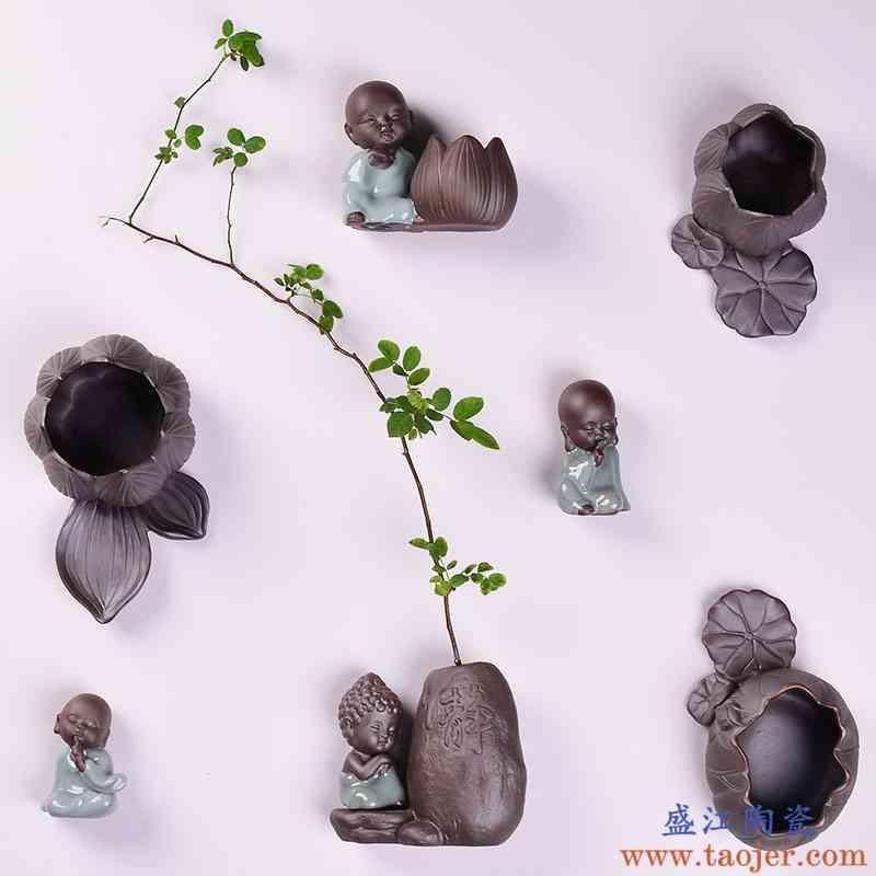 水养绿萝铜钱草紫砂盆禅意和尚创意桌面摆件插花器皿陶瓷水培花盆